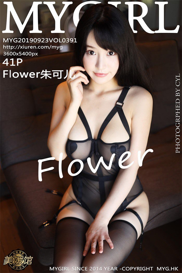 [MyGirl美媛馆]2019.09.23 VOL.391 Flower朱可儿[41+1P/97.6M]